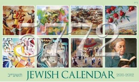 Main Calendar